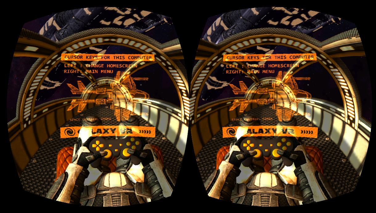 星辰战机VR图1