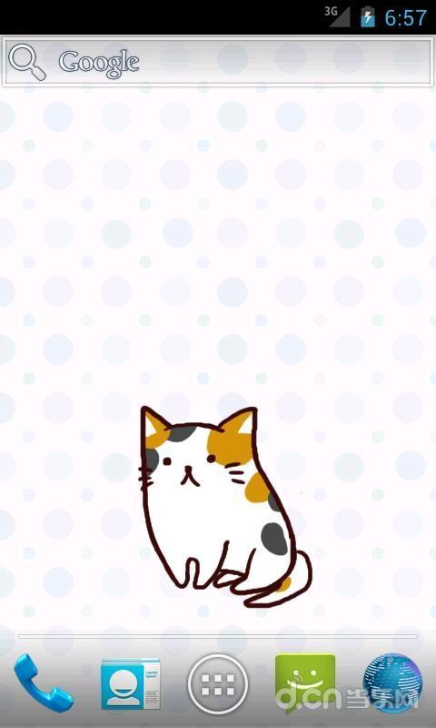 三色猫动态壁纸