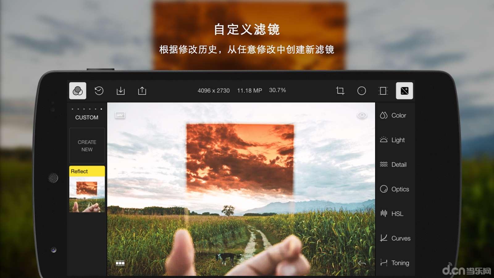 我们为摄影爱好者提供强劲而又优雅的高质量图像编辑体验,通过泼辣修图APP,你可以学会用一种新的方式重构你的图片,或者用你已经熟悉并且喜好的工具在手机上进行编辑。 这就是我们泼辣修图的移动版本。泼辣修图网页版是十分流行的在线图像处理软件,其无需下载、专业易用、云端移动等特征广受好评,超过三十万用户盛赞这款专业软件带来的修图体验。  超级棒的APP,这款软件涵盖了我在LR里面经常使用的绝大多数工具!泼辣修图用户 这里有丰富的滤镜可以选择,并且你在这里看到很多其他APP上没有的专业选项。 Chrom