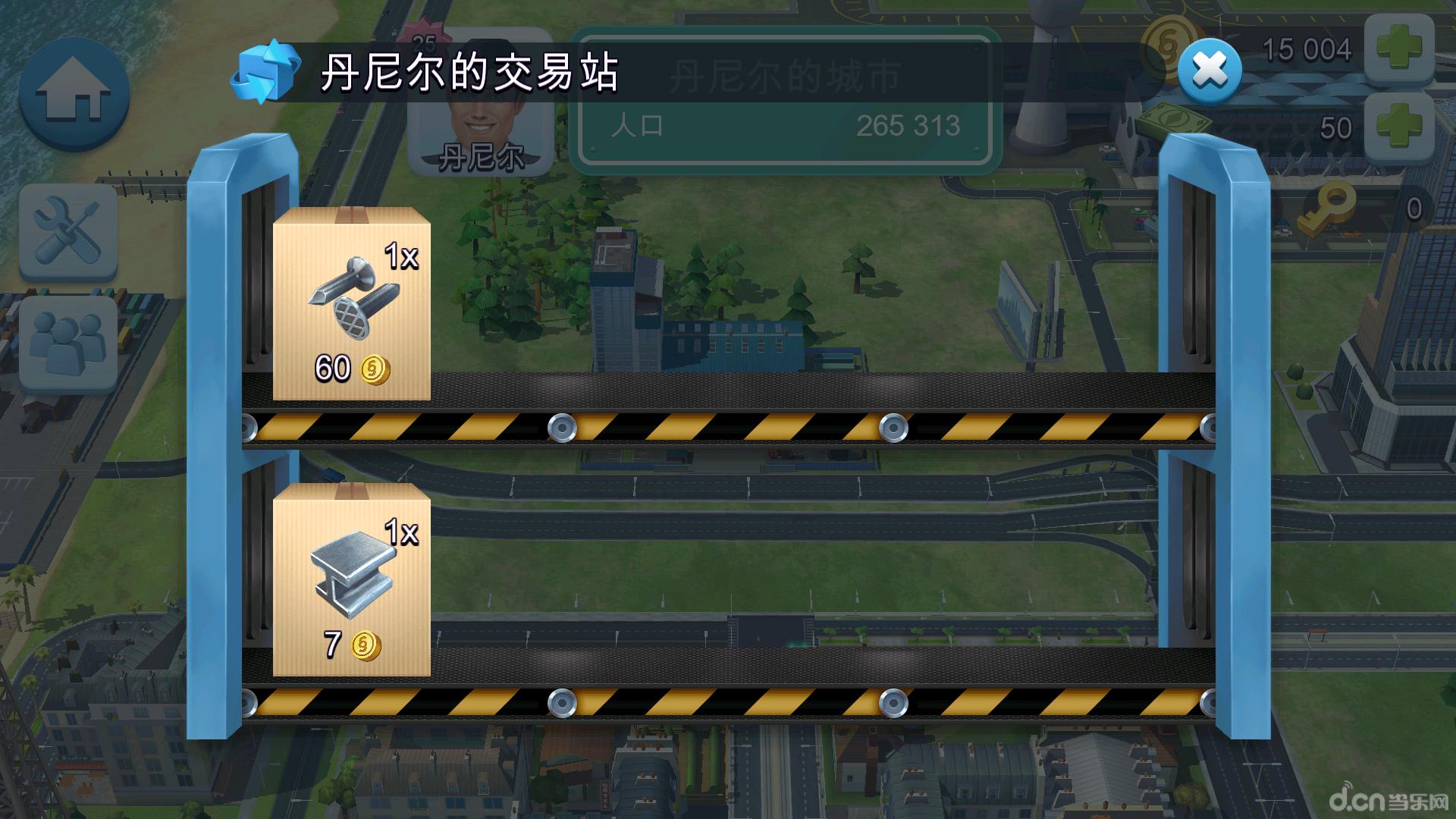 制造飞机游戏下载
