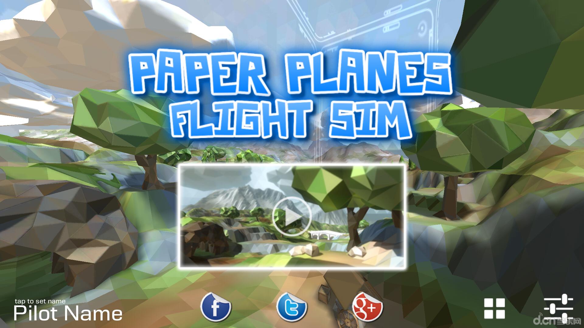 《纸飞机的旅行 paper