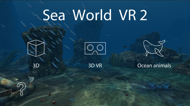 海洋世界VR图1