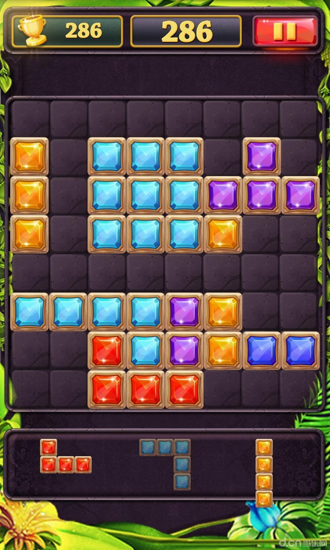 当屏幕中的空位不够填入下方出现的宝石时,游戏即失败.