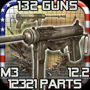 3D枪械拆解2(含数据包)